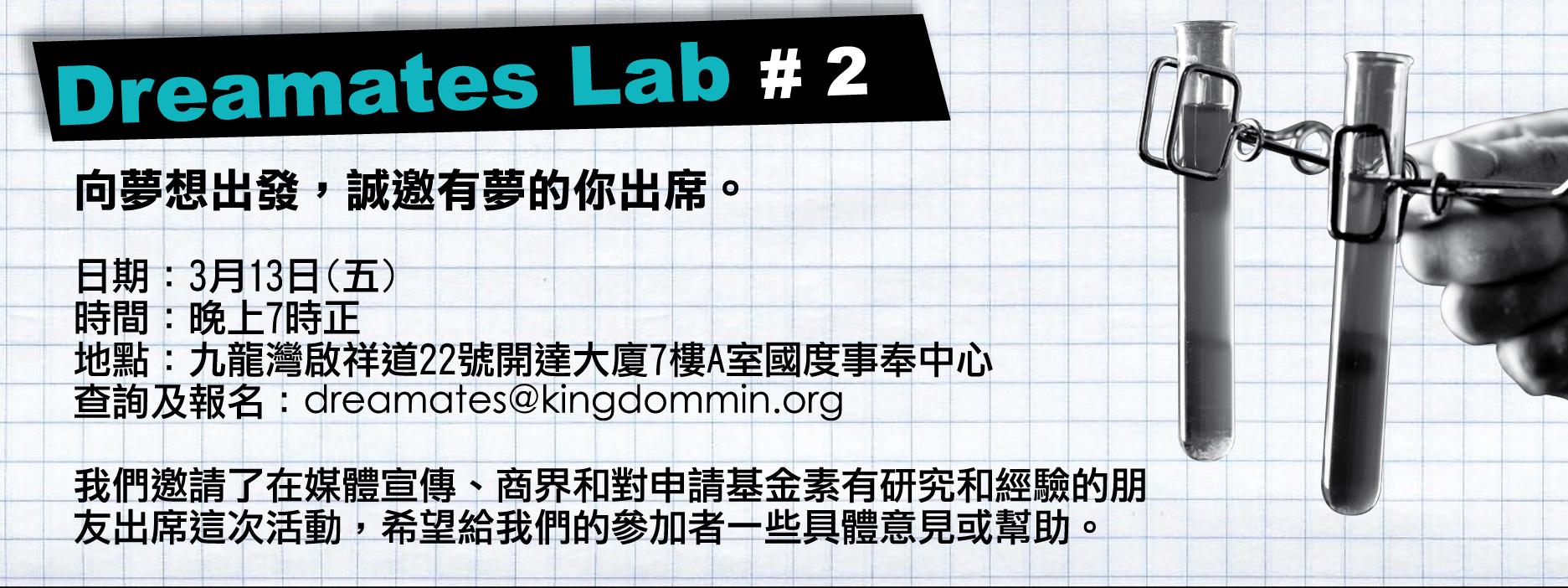 d26_lab2